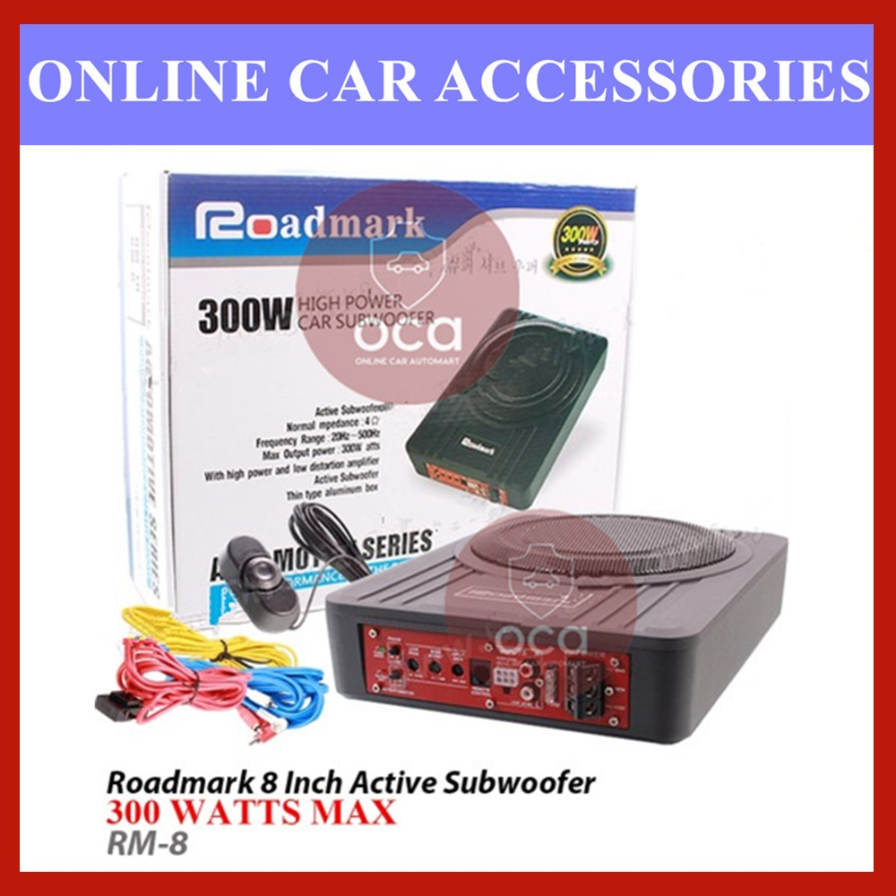 "ROADMARK RM-8 8"" UNDER SEAT ACTIVE SUBWOOFER - 300W"