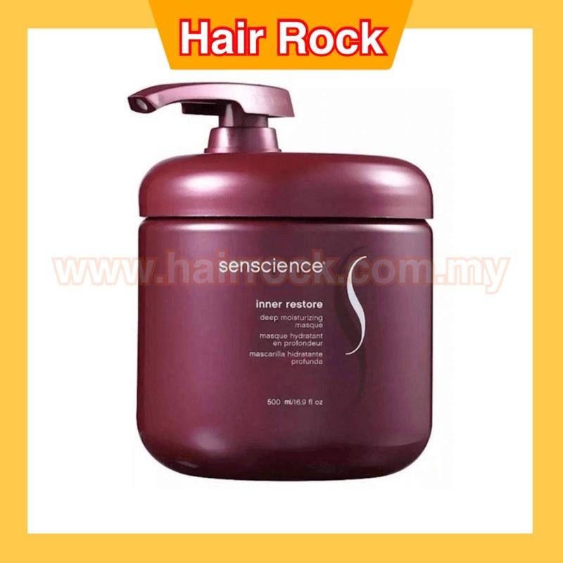 Senscience Inner Restore Deep Moisturizing Conditioner, 16.9 Ounce