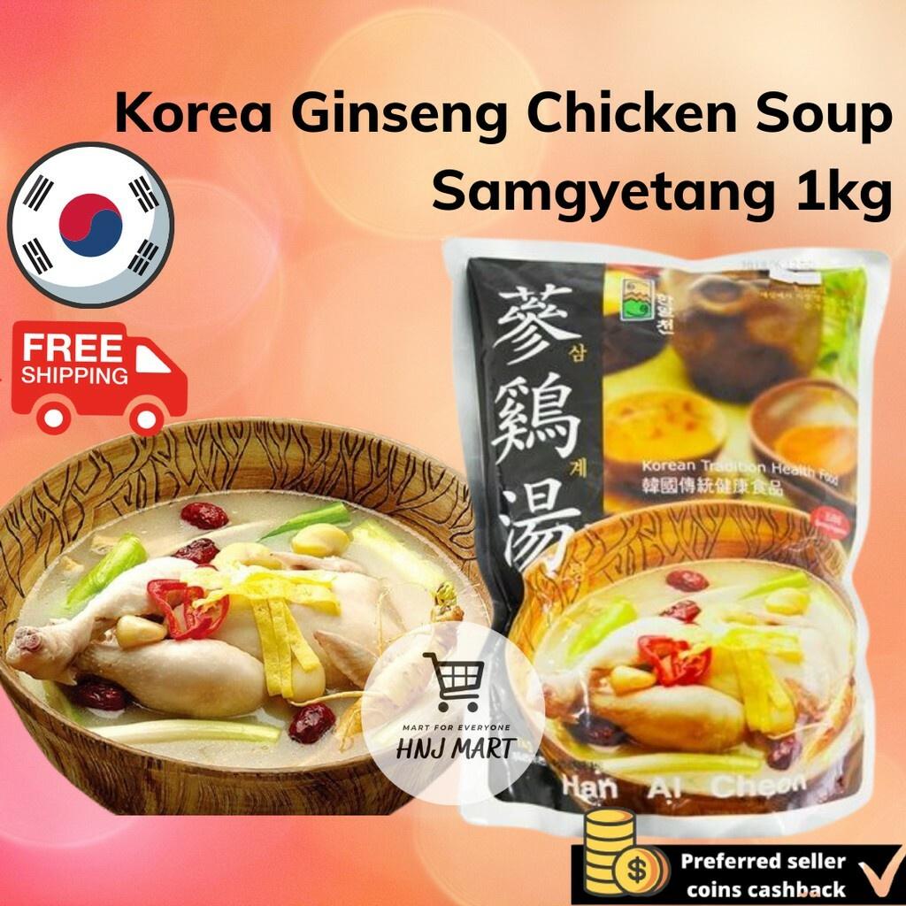 Korea Ginseng Chicken Soup 1kg 正宗韩国人参鸡汤即煮 Instant (Samgyetang) Han Al Cheon Korean Herbs Health & Beauty 健康养生补充元气血色精神美容