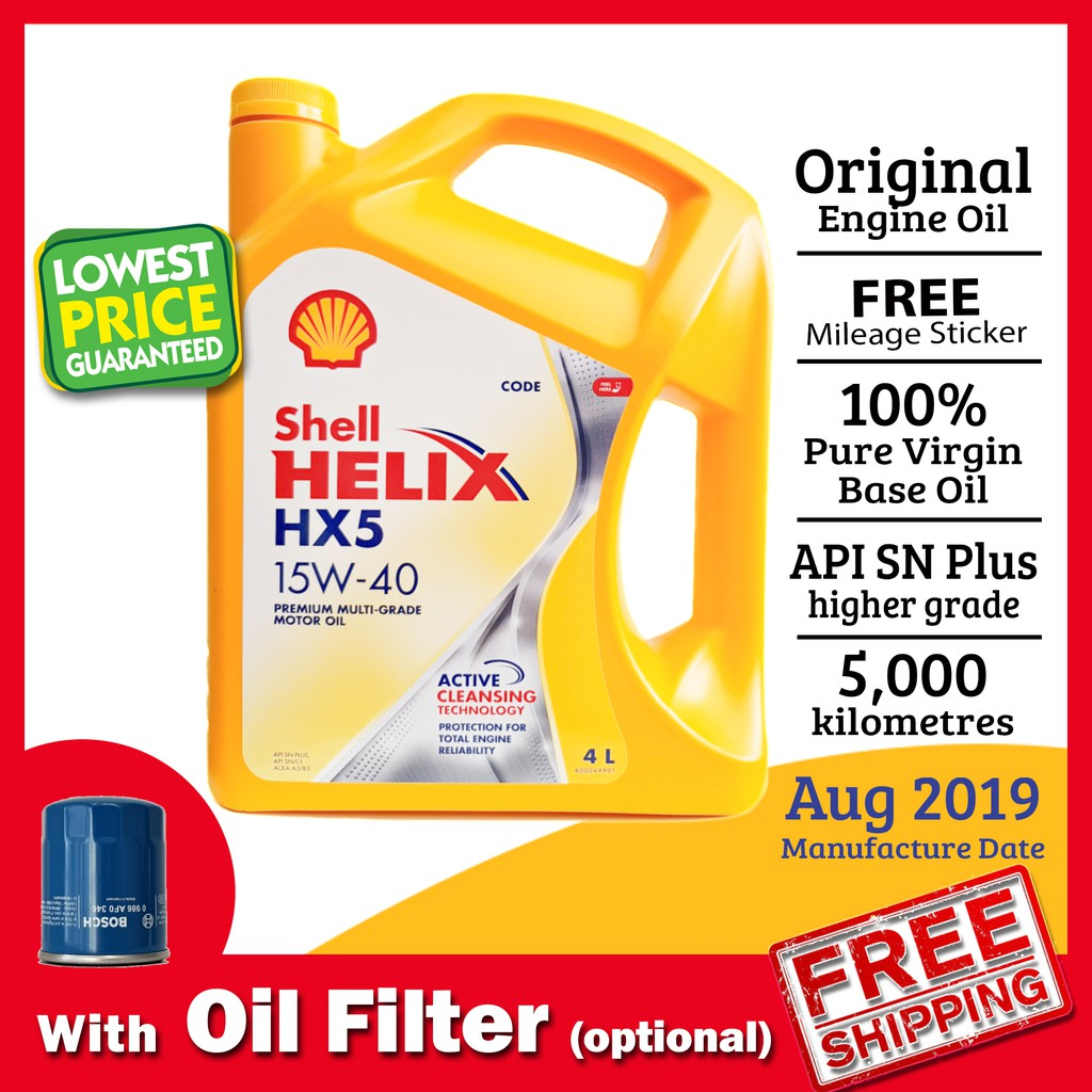 Shell Helix HX5 15W40 (15W-40) Engine Oil 4L [Imported