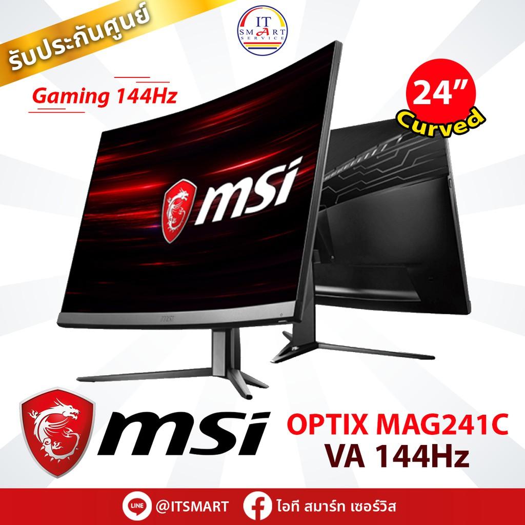 Monitor MSI Optix MAG241C 24