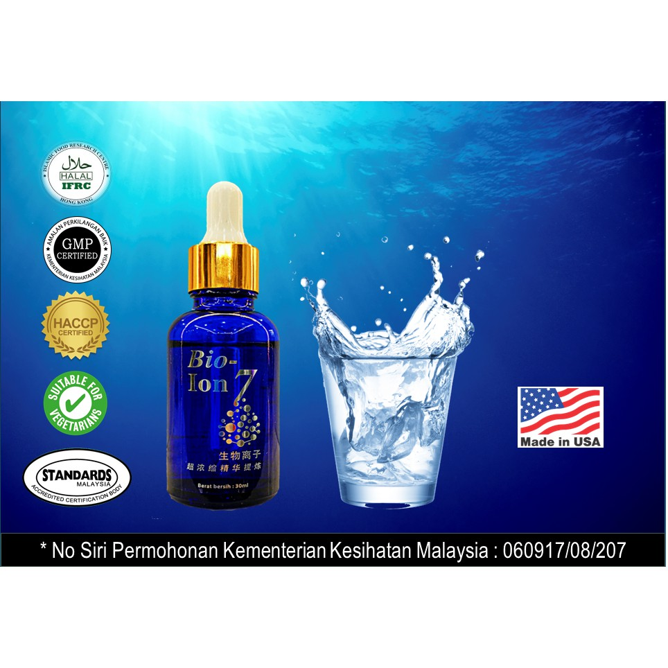 BIO ION 7 Super Concentrate Ion Deep Ocean Water 生物离子超浓缩海洋深层水