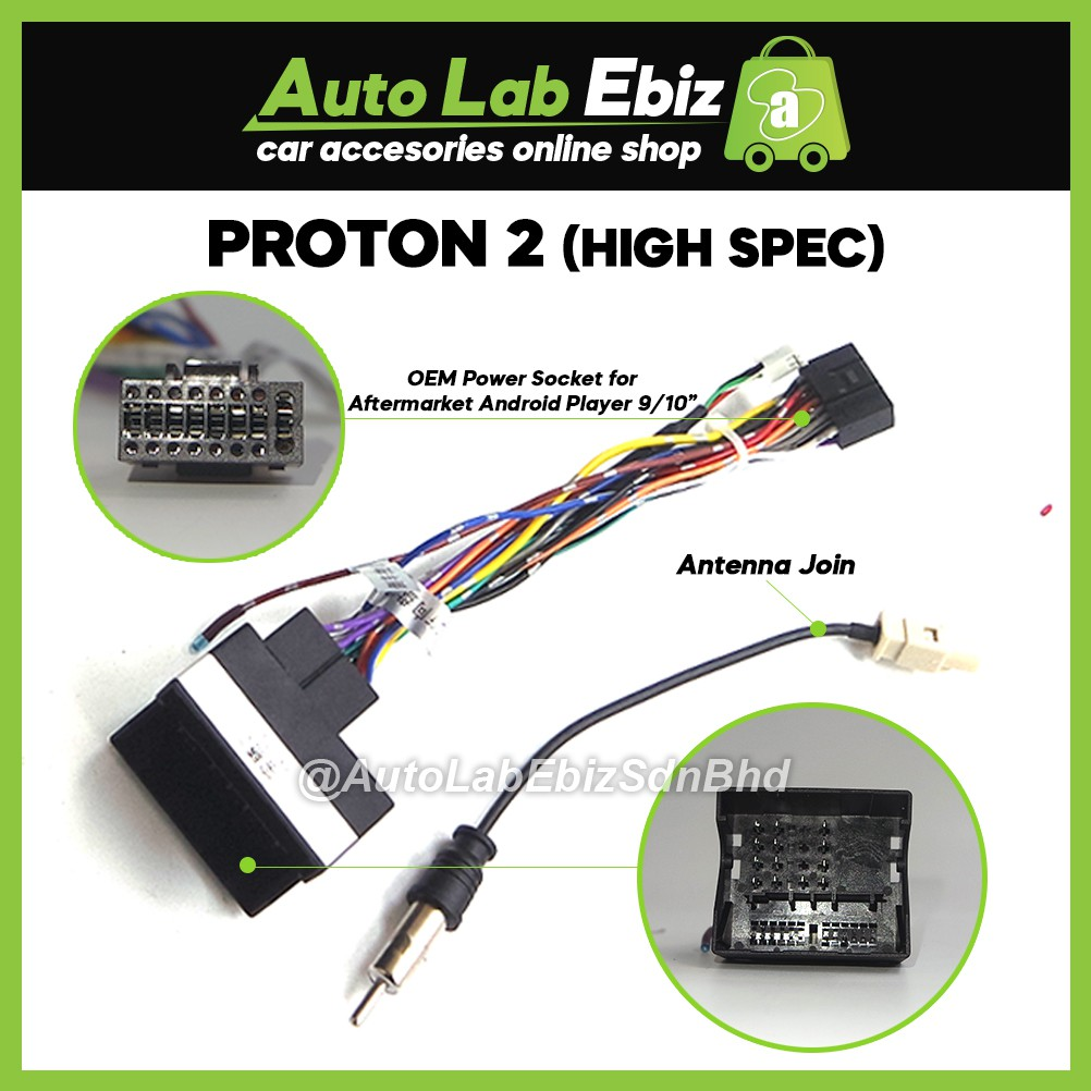 """OEM Plug and Play Power Cable Socket Proton Series For Android Player 9""""/10"""""""