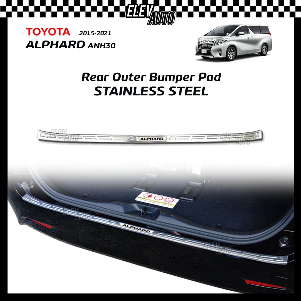 STAINLESS STEEL Rear Bumper Pad Chrome Toyota Alphard ANH30 2015-2021