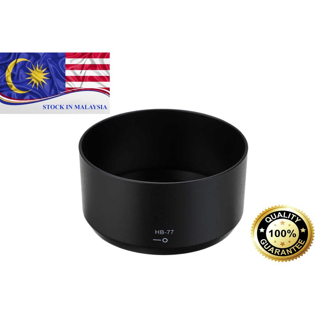 HB-77 Lens Hood for 70-300mm AF-P & 70-300mm VR f/4.5-6.3G DX AFP (Ready Stock In Malaysia)