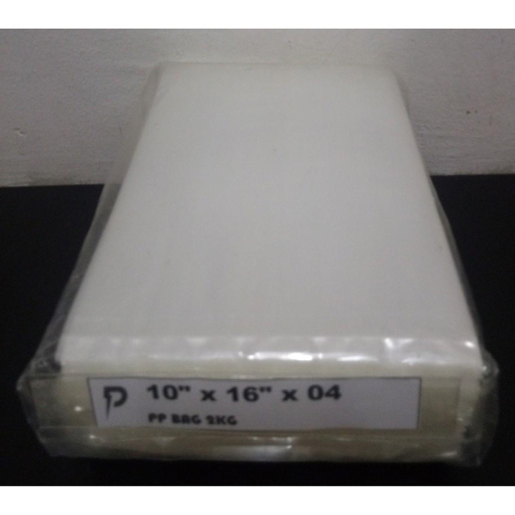 PP 04 Transparent Plastic Bag / 10 x 16 inch Clear PP 04 (0.04mm) Plastic Bag / Thin PP Bag / Jenis Nipis