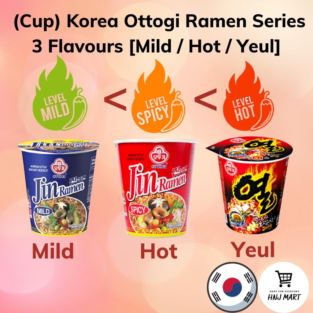 (Cup) Korea Ottogi Ramen Series 3 Flavours [Mild / Hot / Yeul] Ottogi Jin Ramen / Ottogi Yeul Ramen