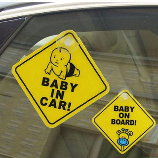 BABY ON BOARD CHILD SAFETY WITH SUCTION CUP CAR VEHICLE SIGNS CHILD ON BOARD