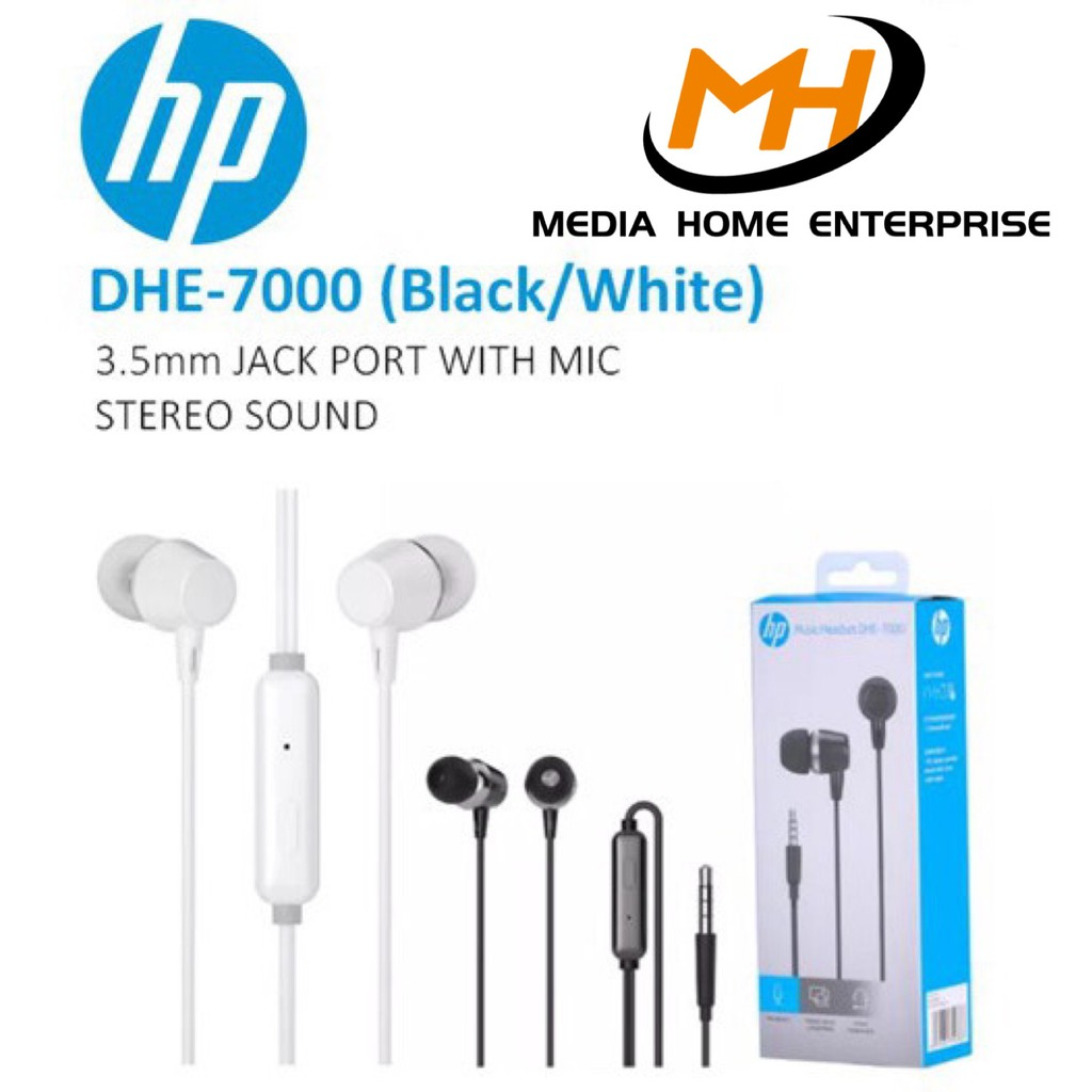 HP Cable Headset DHE-7000 - 3.5mm jack port