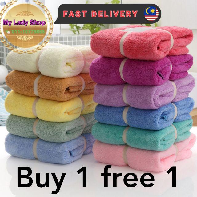 007d04e7562 💥Ready Stock 💥1pcs 70 x140cm 100% microfiber Tuala Bath Towel
