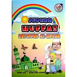 Buku Keyword Hafaz AlQuran   Buku Super Huffaz Keyword Quran