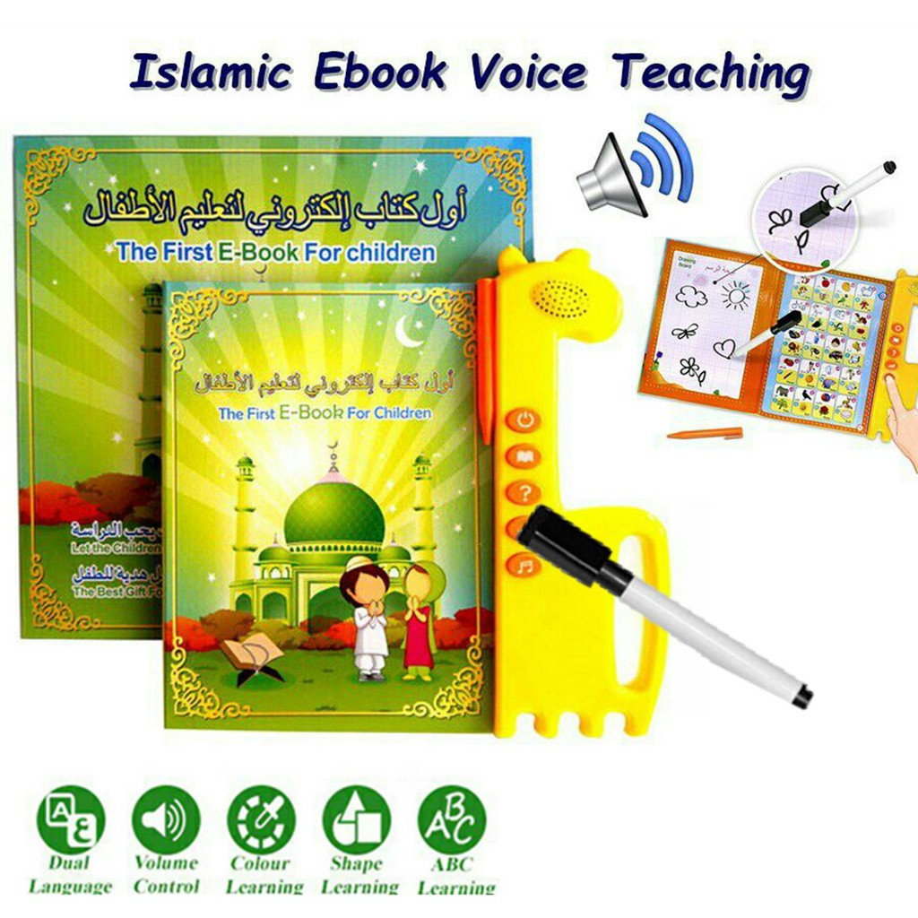 Alquran Online Shopping Sales And Promotions Oct 2018 Shopee Malaysia Quran Apple Learning Holy Machine Untuk Belajar Anak