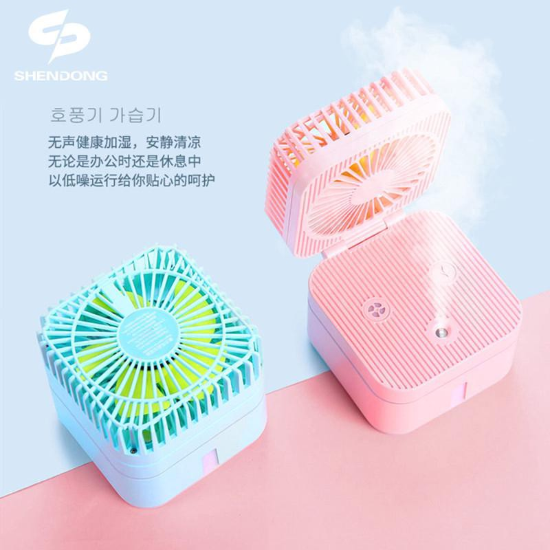 COOL BREEZE MAGIC CUBE FAN HUMIDIFIER WITH ATMOSPHERE LAMP OFFICE PORTABLE AIR PURIFICATION POWERED BY USB PORTABLE USB