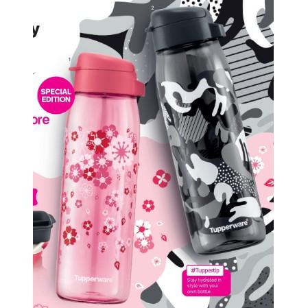 Tupperware H2GO Tumbler Bottle Sakura Zen Cameo Actif 750ml NEW