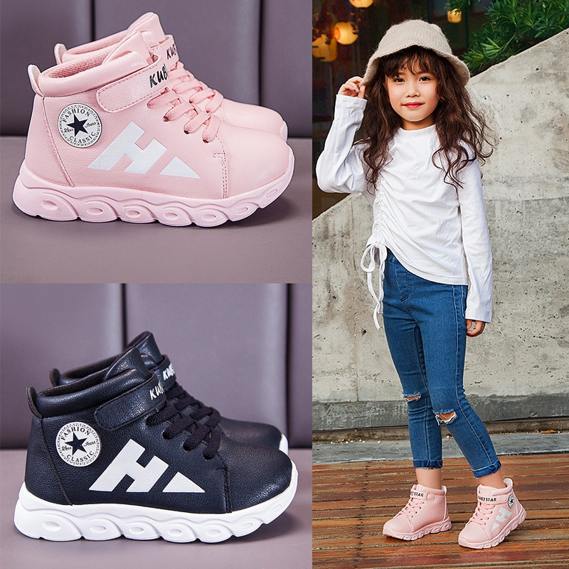 UK Boys Girls Casual Trainers Infant Toddler Sports Running Comfy School Shoes