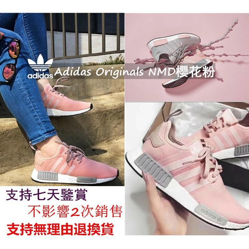 online store a28a2 45f46 Adidas clover limited edition Goddess Adidas Originals NMD cherry powder  super   Shopee Malaysia