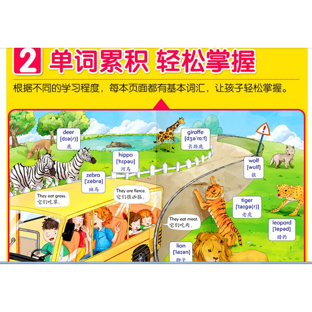 Ready Stock - Children Learn English/10册幼儿启蒙英语教材有声绘本3-6岁儿童学英语早教英文故事书籍
