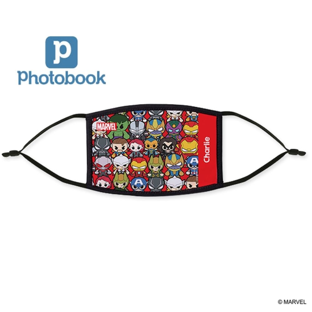 Photobook Personalised Face Masks (Kids)