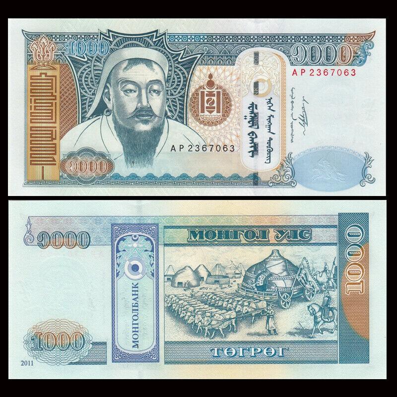 MONGOLIA 100 TUGRIK 2014 P NEW SIGN UNC LOT 10 PCS