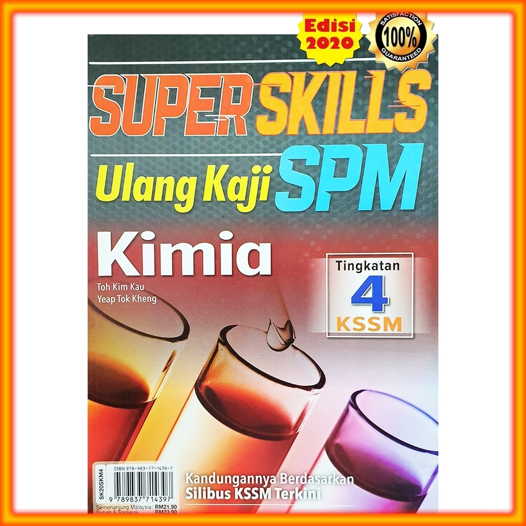 Buku Teks Kimia Tingkatan 4 Kssm 2020 Pdf