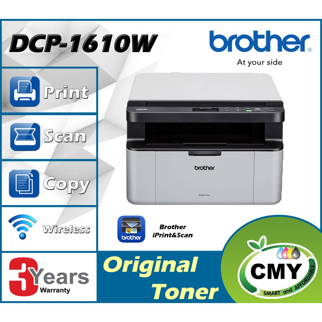 BROTHER DCP-7045N SCANNER RESOLUTION IMPROVEMENT DRIVERS UPDATE