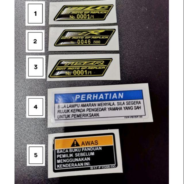 LC135 / Y125ZR / Y15ZR STICKER HANDLE