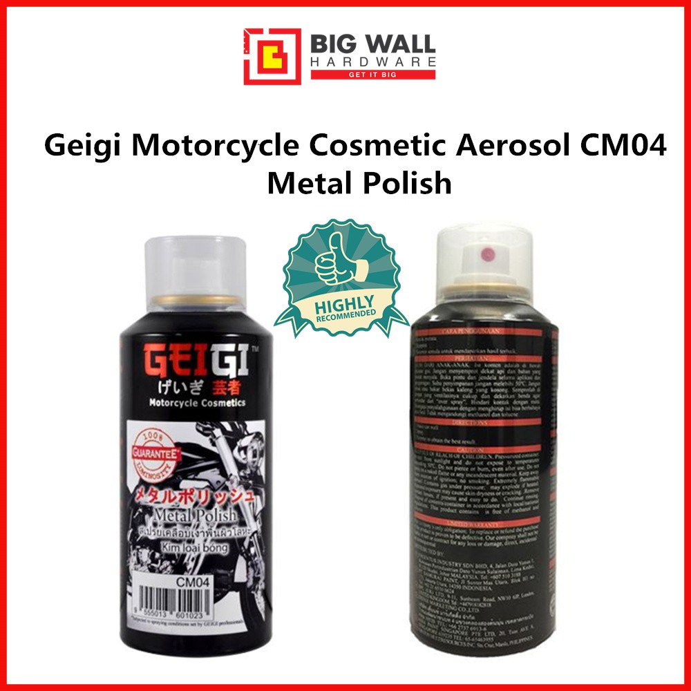 Geigi Motorcycle Cosmetic Aerosol Spray CM 04 Metal Polish (150ml)