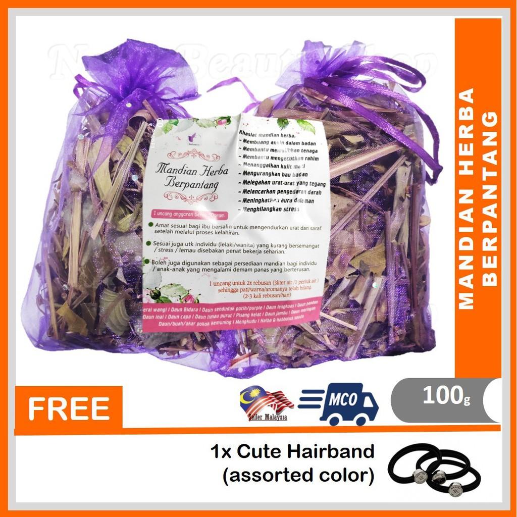 🍂Mandian Herba Berpantang🍂 Susuk Manja (2 bunjut x 50g) Segarkan Badan/ Redakan Ketegangan Badan / Menenangkan