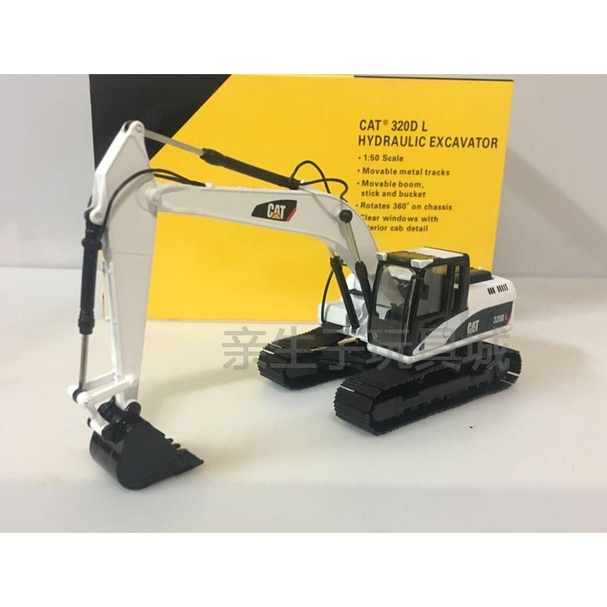 1:50 alloy model car static model Caterpillar cat 320D excavator excavator  white