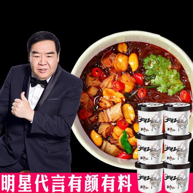 大胃王酸辣粉136g x 6 桶 Sour&Spicy Instant Noodle