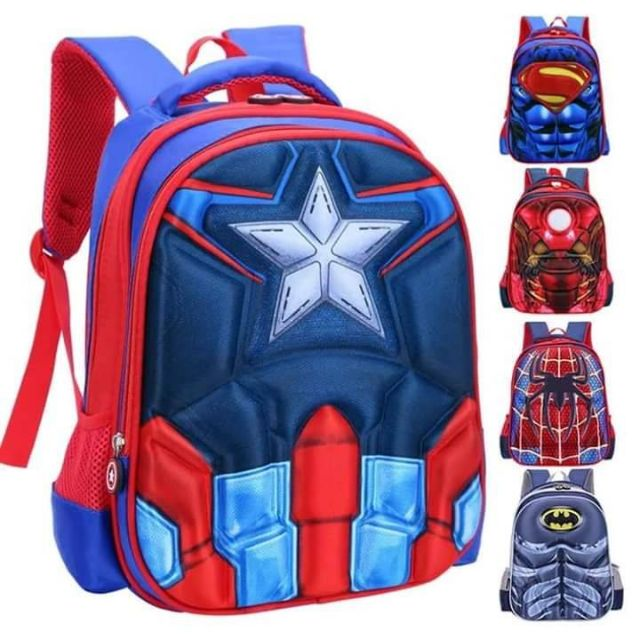 กระเป๋านักเรียนซุปเปอร์ฮีโ