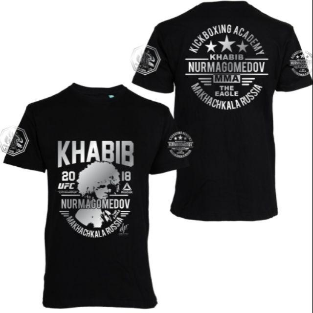 big sale 743b4 1548f UFC Khabib Nurmagomedov MMA T-shirt