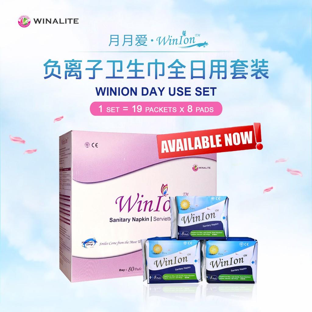 [Genuine] Winalite Winion Sanitary Pads Day Use Box (19 packs) 月月爱 Exp 2022 [FREE Bag]