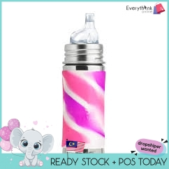 READY STOCK PURA KIKI 11OZ/325ML SIPPY CUP BOTTLE WITH SILICONE SLEEVE