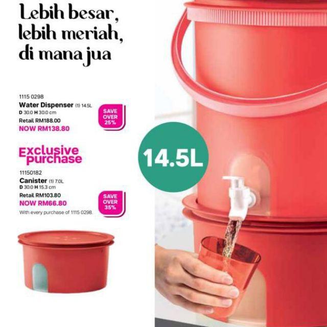Tupperware Water Dispenser (1)14.5liter