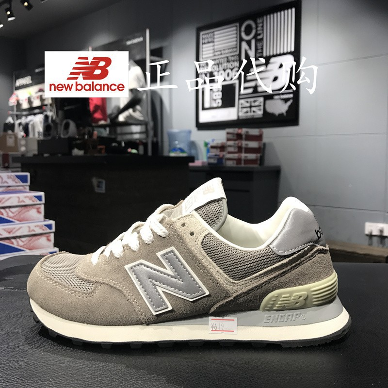 meilleure sélection a106d 97aed New Balance/NB 574 shoes women men sport running casual NT lac-UP ready  stock