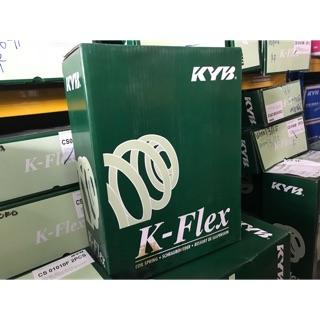 2 X KYB Coil Spring K-Flex RC6370