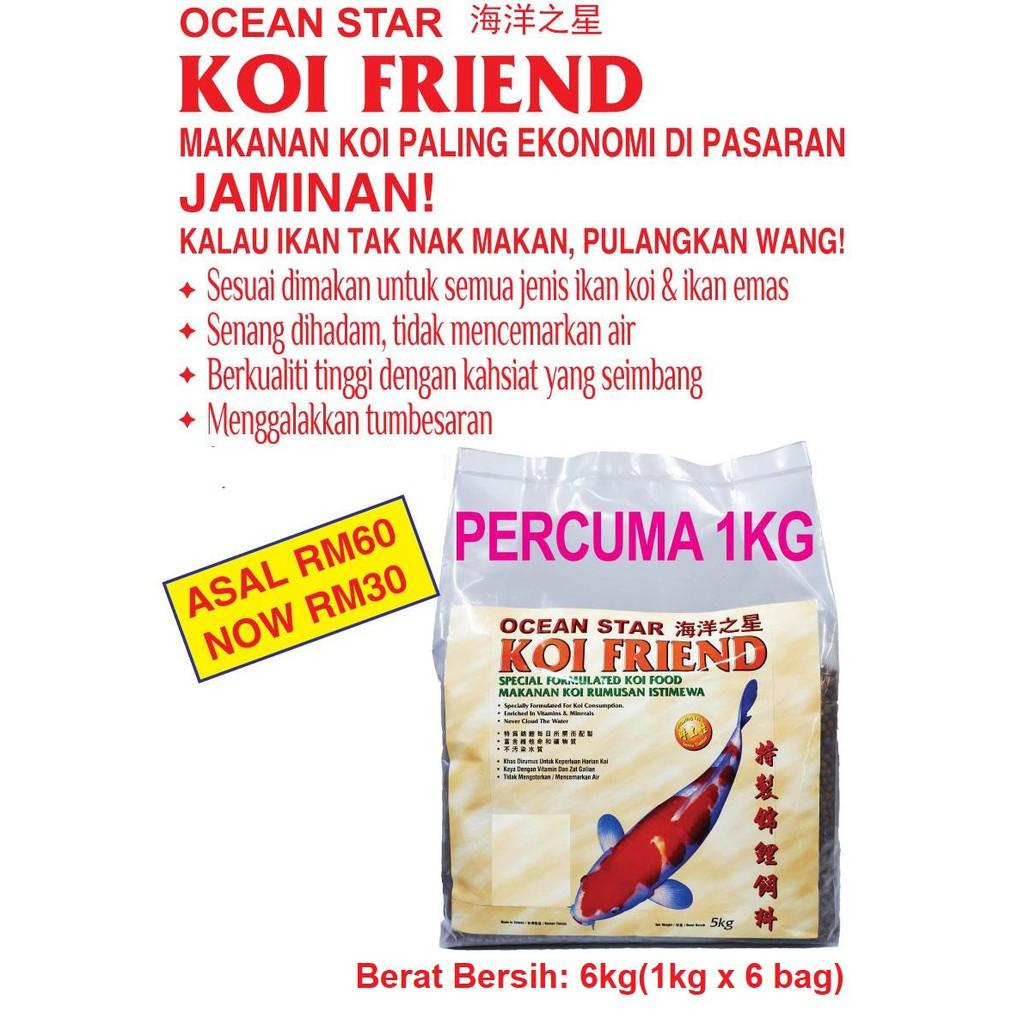 (5KG FREE 1 KG) OCEAN STAR Koi Friend | Makanan Ikan Koi Harian | 海洋之星锦鲤日常饲料5公斤免費贈送1公斤