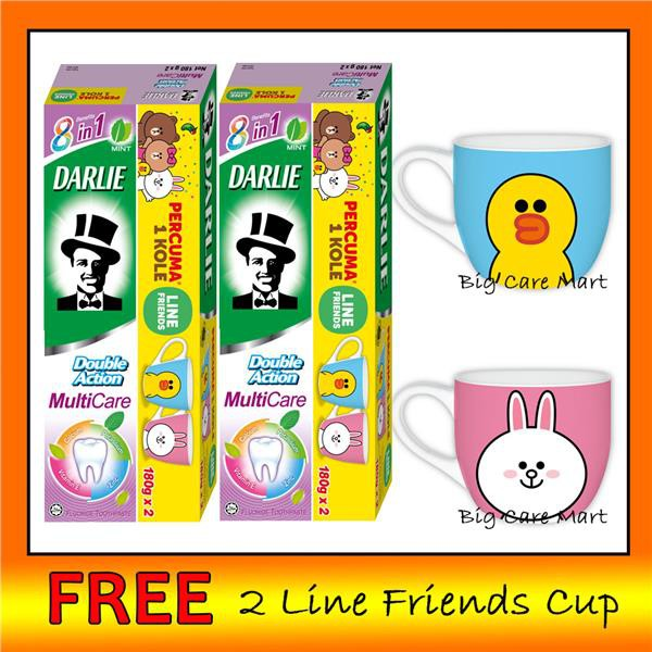 Darlie Double Action Multicare Toothpaste 180gX4 + 2 Line Friends Cup