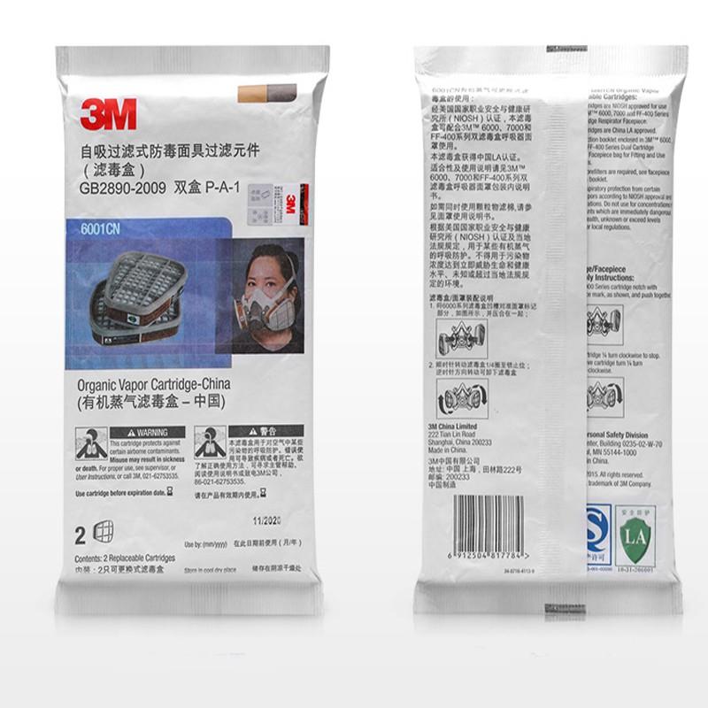 Gas Vapor Respirator Organic Cartridge 6001cn For 6200 Filter 3m Mask 7502