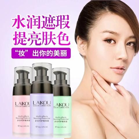【Ready Stock】Laikou Multi-Effect Care Cream  莱蔻 多效呵护隔离霜