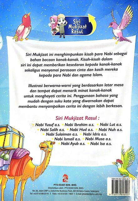 1 Pc Buku Bacaan Kanak Kanak Kisah Nabi Dan Rasul Shopee Malaysia