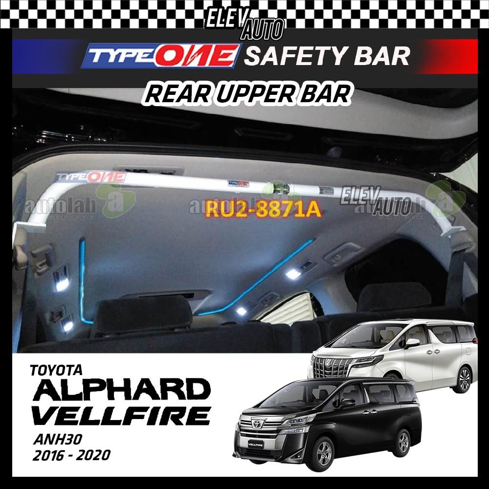 Toyota Alphard / Vellfire ANH30 2016-2021 Type One Safety Rear Upper Bar (RU2-8871A)