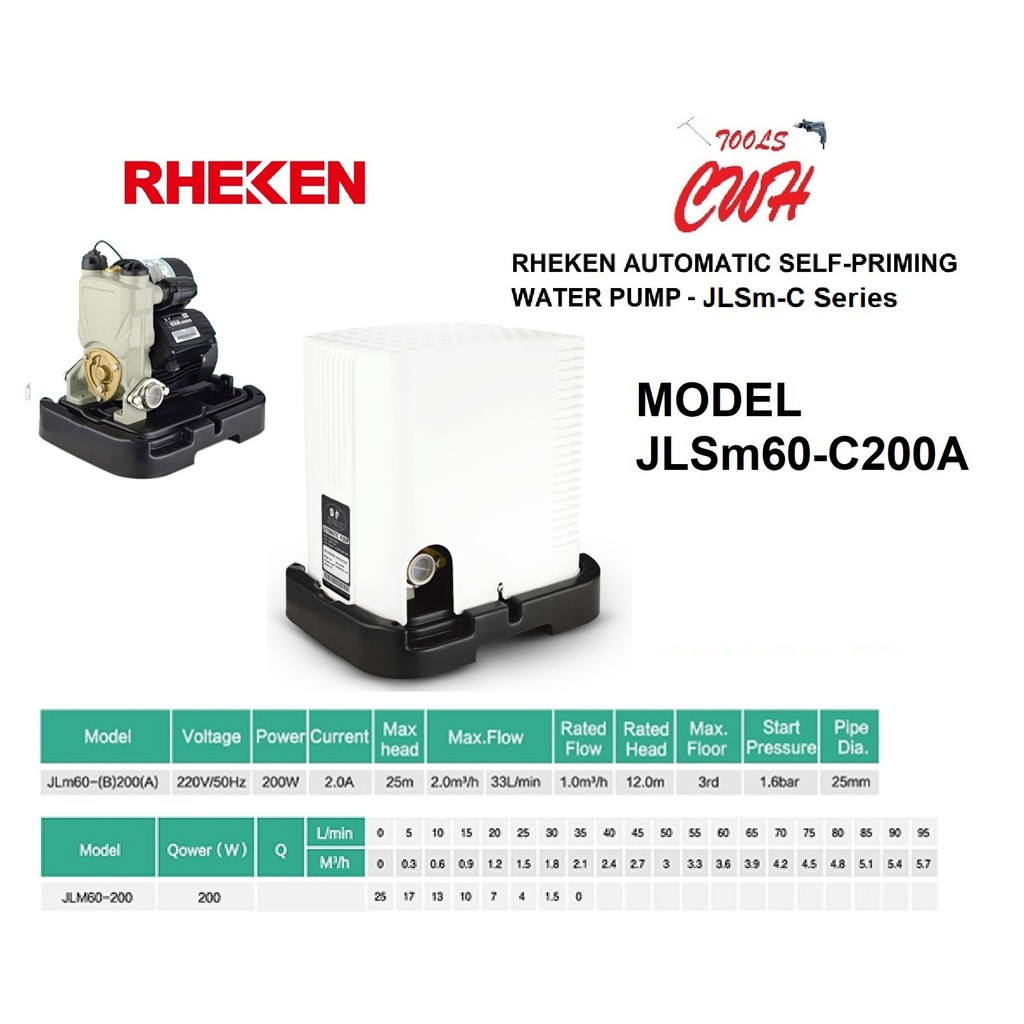 RHEKEN AUTOMATIC SELF-PRIMING WATER PUMP WATER PRESSURE - JLSm Series JLSm60-C200A JLSm60-C400A