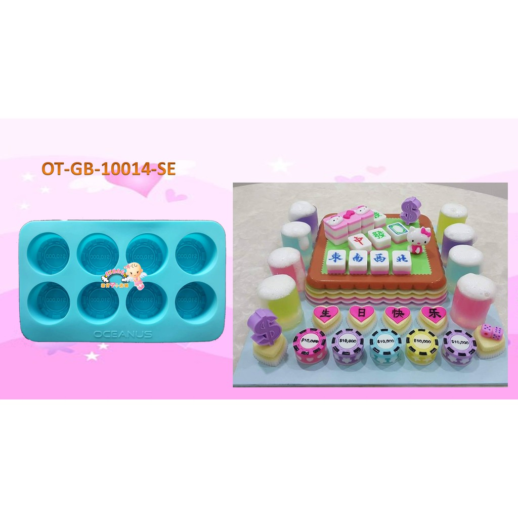 Discounts And Promotions From Eyang Jelly Mould Shopee Malaysia