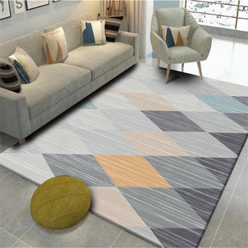 GDeal Living Room Modern Design Carpet Floor Mat Home Fashion Carpet (160CM x 230CM)