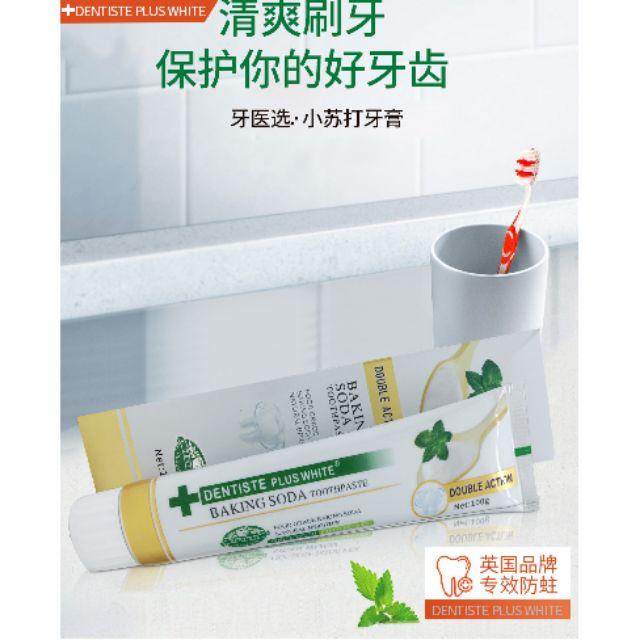 toothpaste DENTISTE PLUS WHITE牙医选小苏打双重薄荷牙膏, 100g