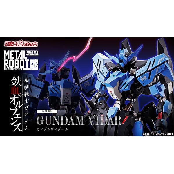 Ready Stock Bandai Metal Robot Spirits É' Damashii Side Ms Gundam Vidar Shopee Malaysia