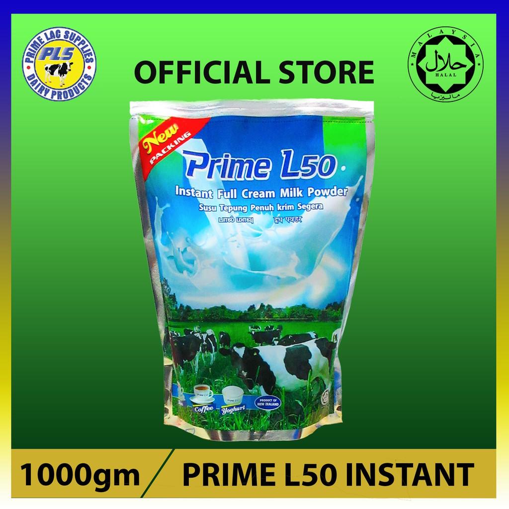 PrimeL L50 Full Cream Milk Powder 1kg (Direct from New Zealand)