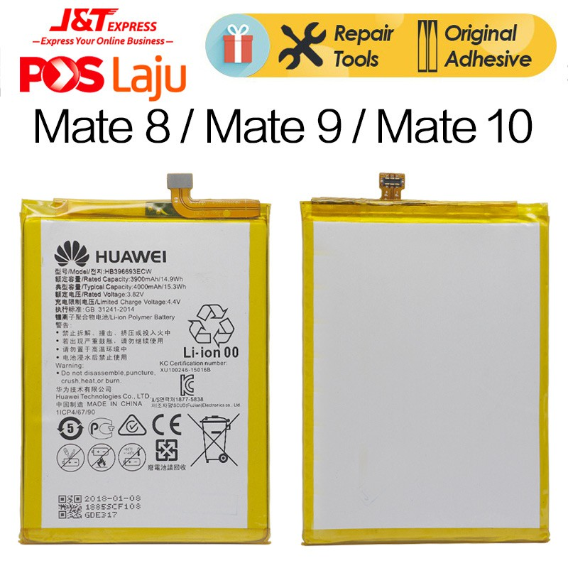 [Free Tools & Adhesive]Battery For Huawei Mate 8 HB396693ECW Mate9  HB396689ECW Mate10 HB436486ECW